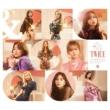 &TWICE [First Press Limited Edition B] (+DVD)