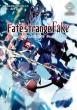 Fate/strange Fake vol.4 TYPE-MOON BOOKS
