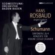 交響曲第1番『春』、第4番、協奏曲集 ハンス・ロスバウト&南西ドイツ放送交響楽団、ヘンリク・シェリング、ピエール・フルニエ、アニー・フィッシャー(3CD)