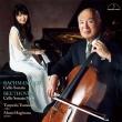 Cello Sonata: 堤剛(Vc)萩原麻未(P)+beethoven: Sonata, 4, 酒井健治, J.s.bach