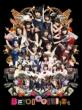 BEYOOOOOND1St 【初回生産限定盤A】(CD+Blu-ray)