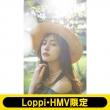 新木優子 2nd写真集「honey」【Loppi・HMV限定カバー版】