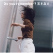 Do you remember? 【初回限定盤】(+DVD)