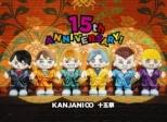 十五祭 【Blu-ray盤】