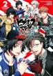 ヒプノシスマイク -Division Rap Battle-side B.B & M.T.C 2 シリウスKC