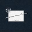 memorandum 【初回限定盤】(+Blu-ray)