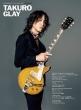 TAKURO -GLAY-(GUITAR MAGAZINE SPECIAL ARTIST SERIES)
