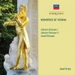 『ウィーンの思い出〜ウィンナ・ワルツ集』 ヨーゼフ・クリップス&ウィーン・フィル、ロンドン交響楽団、ロンドン新交響楽団、ヒルデ・ギューデン