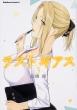 ラストギアス 3角川コミックス・エース