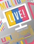 THE IDOLM@STER MILLION LIVE! 6thLIVE TOUR UNI-ON@IR!!!! LIVE Blu-ray SPECIAL COMPLETE THE@TER 【完全生産限定】