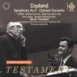 交響曲第3番、クラリネット協奏曲、他 アーロン・コープランド&ベルリン・フィル、カール・ライスター(1970年ステレオ・ライヴ)(日本語解説付)