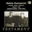 1961年オールドバラ音楽祭ライヴ ムスティスラフ・ロストロポーヴィチ、ベンジャミン・ブリテン(2CD)(日本語解説付)