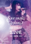 SAYUMINGLANDOLL〜BIRTHDAY LIVE 2019〜