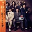 氷上のならず者 【初回限定盤】(+DVD)