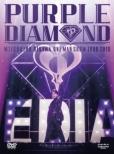 及川光博 ワンマンショーツアー2019「PURPLE DIAMOND」