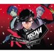 PERSONA SUPER LIVE P-SOUND STREET 2019 〜Q番シアターへようこそ〜 (3CD)