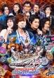 Kamen Rider Zi-O Final Stage & Bangumi Cast Talk Show