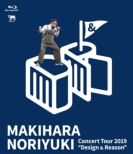 "Makihara Noriyuki Concert Tour 2019 ""Design & Reason"" (Blu-ray)"
