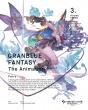 GRANBLUE FANTASY The Animation Season 2 Vol.3【完全生産限定版】