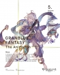 GRANBLUE FANTASY The Animation Season 2 Vol.5 【完全生産限定版】