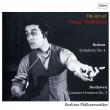 Brahms Symphony No.4, Beethoven Leonore Overture No.3 : Sergiu Celibidache / Berlin Philharmonic (1945, 1946)