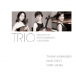 Music for Piano Trio : Tamaki Kawakubo -Mari Endo -Yurie Miura Trio