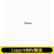 【HMV・Loppi限定】 PlanBee