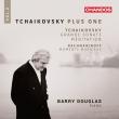チャイコフスキー:大ソナタ、瞑想曲、ラフマニノフ:楽興の時 バリー・ダクラス
