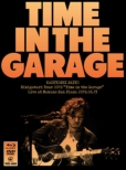 """弾き語りツアー2019 """"Time in the Garage"""" Live at 中野サンプラザ 2019.06.13 【初回限定盤】(Blu-ray+DVD)"""