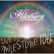 "Hilcrhyme LIVE 2019 ""MILESTONE 10th"" (2CD)"