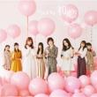 初恋至上主義 【通常盤 Type-B】(+DVD)