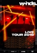 "w-inds.LIVE TOUR 2019 ""FUTURE/Past"" (2DVD)"