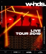 "w-inds.LIVE TOUR 2019 ""FUTURE/Past"" (Blu-ray)"