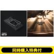 《同時購入特典付き》「ROTTENGRAFFTY Tribute Album 〜MOUSE TRAP〜」【完全生産限定盤】 +「ハレルヤ」【通常盤】