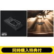 《同時購入特典付き》「ROTTENGRAFFTY Tribute Album 〜MOUSE TRAP〜」【通常盤】 +「ハレルヤ」【通常盤】