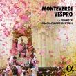 聖母マリアの夕べの祈り シモン=ピエール・ベスティオン&ラ・タンペート(2CD)