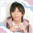 DJCD「谷山紀章のMr.Tambourine Man〜獅子奮迅〜」豪華盤