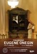 『エフゲニ・オネーギン』全曲 チェルニャコフ演出、ヴェデルニコフ&ボリショイ劇場、クヴィエチェン、モノガローワ、他(2008 ステレオ)(2DVD)(日本語字幕付)