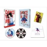 【初回仕様】ダンスウィズミー DVD プレミアム・エディション (2枚組)