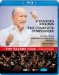 交響曲全集 パーヴォ・ヤルヴィ&ドイツ・カンマーフィル(2018年パリ・ライヴ)(日本語解説付)