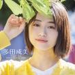 多田成美オフィシャルカレンダー2020