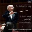 三大バレエ名曲選 ゲンナジー・ロジェストヴェンスキー&読売日本交響楽団(2CD)