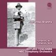 交響曲第1番、第4番 アルトゥーロ・トスカニーニ&NBC交響楽団(1951)(平林直哉復刻)