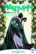 バットマン: ウェディング