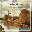 ヴァイオリンとピアノのための作品集 第2集 クリストフ・シッケダンツ、エルンスト・ブライテンバッハ