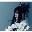 REACT 【初回限定映像盤】(+DVD)
