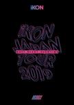 iKON JAPAN TOUR 2019 【初回生産限定盤】(2Blu-ray+2CD)