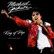 King Of Pop: Ultra Rare Trax (アナログレコード/Wax Radio)