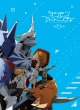 デジモンアドベンチャー tri.DVD BOX