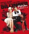 デリンジャー -日本語吹替音声収録コレクターズ版-【Blu-ray】
